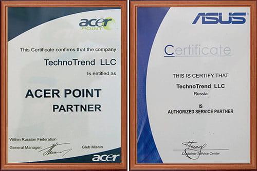 сертификаты на ремонт ноутбуков Acer и Asus