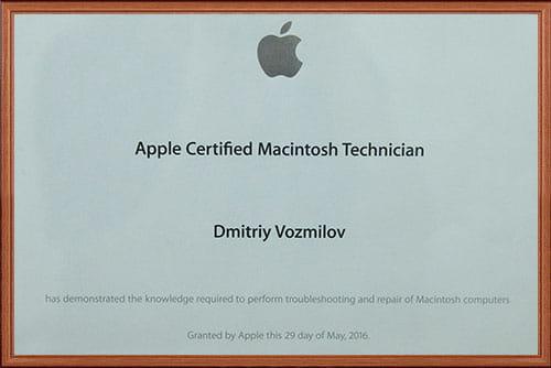 сертификат на ремdонт ноутбуков Apple