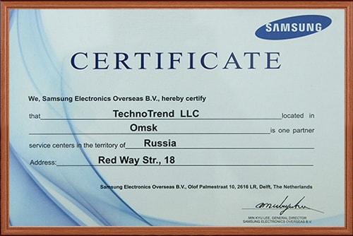 сертификат на ремонт телефонов Samsung