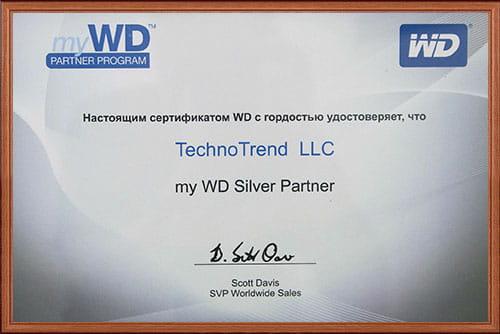 сертификат от компании WD