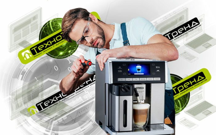 ремонт кофемашин в Омске