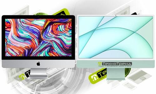 ремонт моноблоков Apple iMac (27