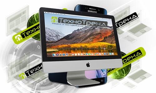 ремонт моноблоков Apple iMac (Retina 4K, 21,5