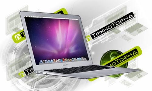 ремонт ноутбуков Apple MacBook Air 11″ A1465 (2012-2013) в Омске