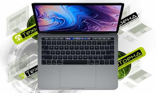 ремонт ноутбуков Apple MacBook Pro 13″ A1989, A2159 (2019) в Омске