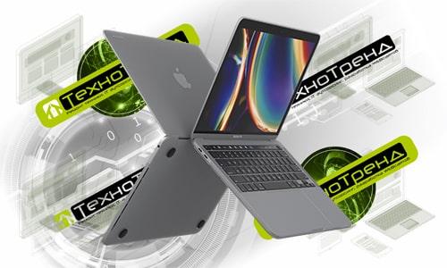 ремонт ноутбуков Apple MacBook Pro 13″ M1 A2338 (2020) в Омске