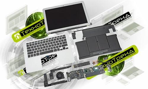 ремонт ноутбуков Apple MacBook Pro 15″ A1398 (2014) в Омске