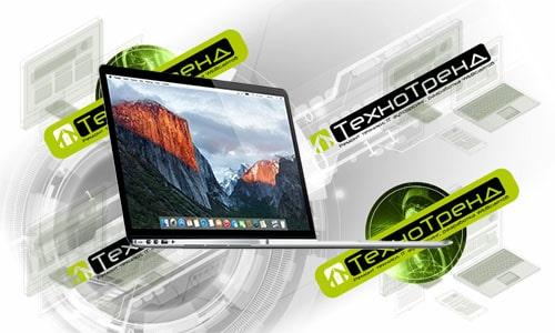 ремонт ноутбуков Apple MacBook Pro 15″ A1398 (2015) в Омске