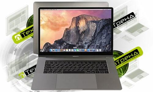 ремонт ноутбуков Apple MacBook Pro 15″ A1707 (2016) в Омске