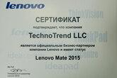 сертификат Lenovo