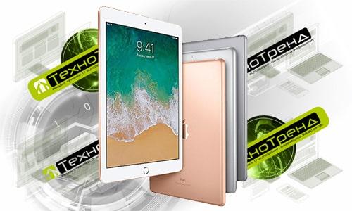 ремонт планшетов Apple iPad 6  в Омске