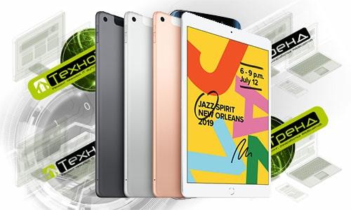 ремонт планшетов Apple iPad 7 в Омске
