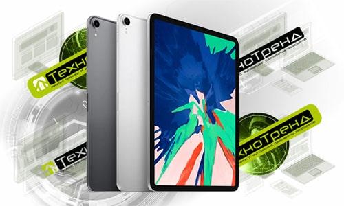 ремонт планшетов Apple iPad Pro 11 (2018) в Омске