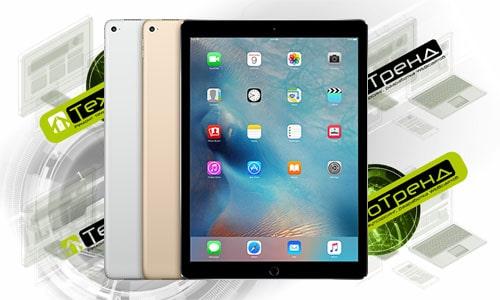 ремонт планшетов Apple iPad Pro 2 (2017) в Омске