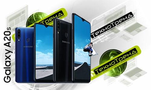 ремонт Samsung Galaxy A20S в Омске