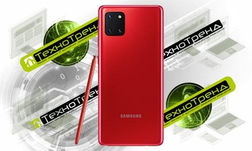 ремонт Samsung Galaxy Note 10 Lite в Омске