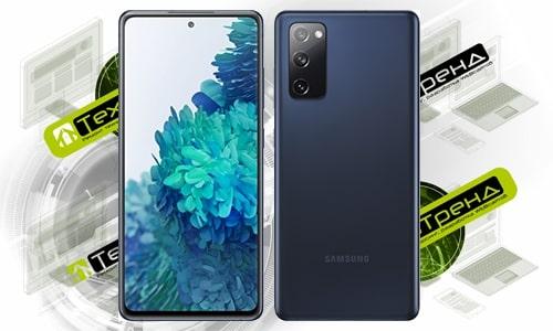 ремонт Samsung Galaxy S20 fe в Омске