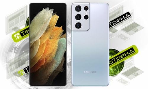 ремонт Samsung Galaxy S21 Ultra в Омске