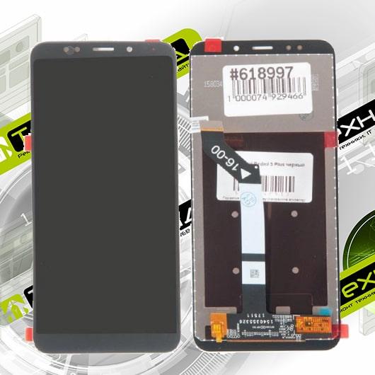 ремонт Xiaomi Redmi 5 в Омске