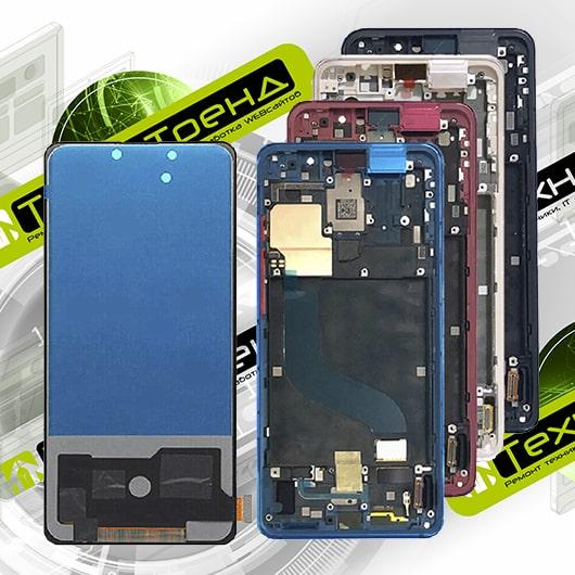 ремонт Xiaomi Redmi K20 в Омске