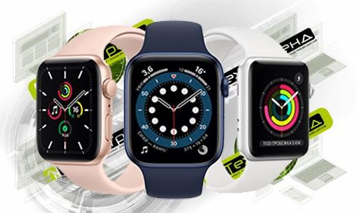 ремонт часов Apple Watch Series 3 в Омске
