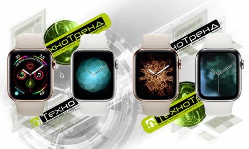 ремонт часов Apple Watch Series 4 в Омске